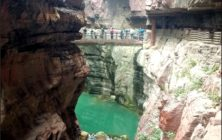 Day 12, Red Rock Gorge, Yuntai Shan