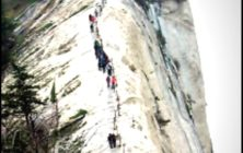 Day 16, Huashan, West Peak