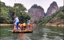Day 3, Wuyi Shan, drifting on 'nine bend river'