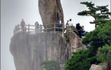 Day 7, Huang Shan, 'flying over rock'